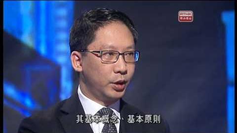 星期五主場 (港台)2012-12-21 Part 2 2