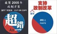 Actnow leaflet kuso02