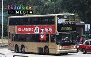 SE692在將退役巴士車頭展示無厘頭標語1