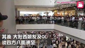 【中環IFC】千人愛國人士企滿ifc中庭 國歌陣營聲勢不及中環白領