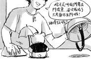 2019年區議會選舉台灣漫畫3