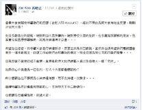 Koosupport wiki wong2