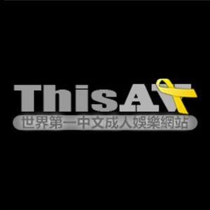 ThisAV yellowRibbon 05102014