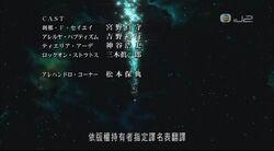 00 translation notice 2