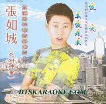 Dtskaraoke 1908 409967120