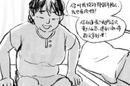 2019年區議會選舉台灣漫畫4