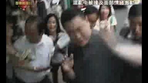 劉鑾雄被譏笑戴綠帽發火