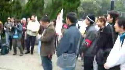 2008年反對警方選擇性執法遊行_(1)