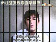 Edisoninprison
