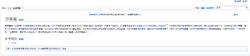 Liwingkee wiki