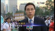 CCTVB News