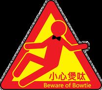 Beware of bowtie