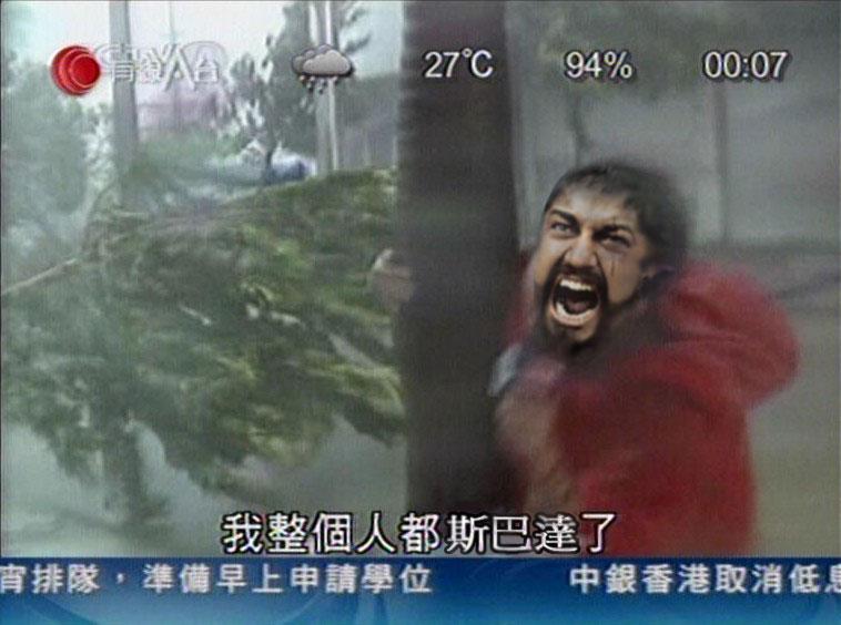 2006年超強颱風桑美登陸浙江記者崩潰事件