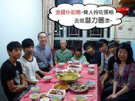 Tong dinner 07