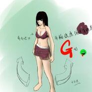Ushinanmusume4