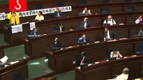 立法會禁錮事件簿 疑似睡眠窒息病發