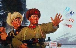 China-vpn-03162011-1300267544