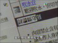 20081003 hkg on tvb news1