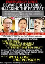OccupyCentral Beware of leftards