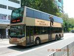 Donald-bus