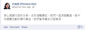 Florence hui fb response