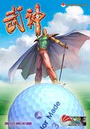武神Golf 29