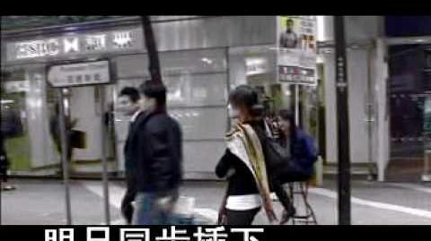 """金融街_(囍帖街""""金融海嘯""""版)"""