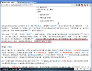 3tosingle-wiki
