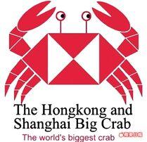 Hsbc crab on appledaily