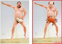 Naked aiww and twh