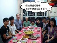 Tong dinner 10