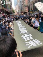 我地真係好撚鍾意香港banner20200701