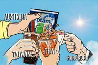 泰國台灣香港澳洲奶茶聯盟