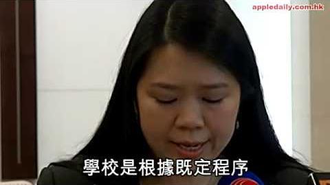淇淇校長:既有程序 拒回應唔報警
