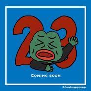 2020年23條立法文宣