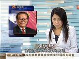 江澤民誤傳死訊事件