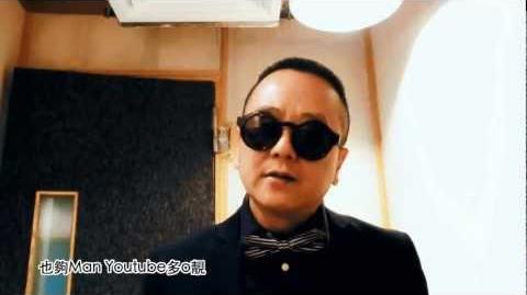 Lou記_Style(HONG_KONG_GANGNAM_STYLE)