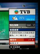 TVBar 1