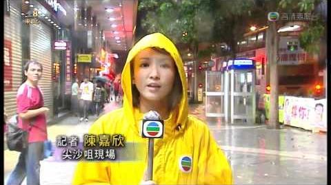 無懼風雨 七一上街 CCTVB自我審查 為阻七一遊行標語強行中斷廣播