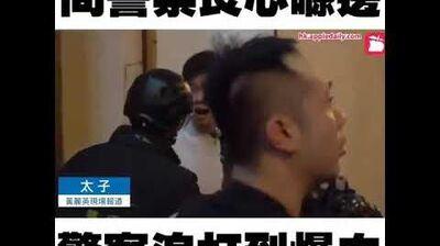 【0902 警察濫捕】有市民問警察良心喺邊後,被警員追打至頭破血流,及後被拘捕!