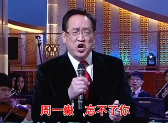 Chowonecroc sing