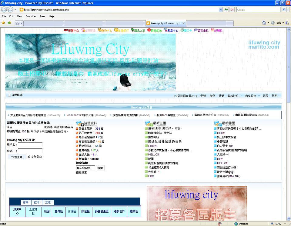 Lifuwing city