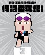 2020年東京奧運DDED2