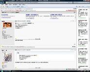 Daircs2005 20081006 explain