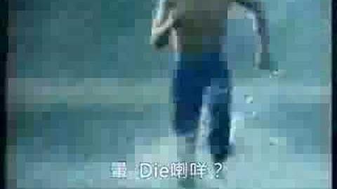 科學戰隊泰文版中文字幕