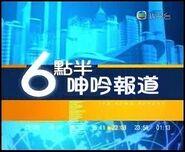 Golden 630news-2