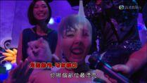 High-Definition-Jade-千奇百趣省港澳-08-11-2