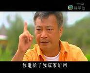 Liu shampoo 22