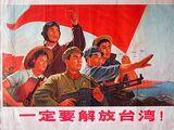 3男2女解放戰爭