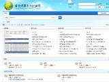 香港網頁寄存討論區 HKWHF